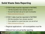 solid waste data reporting