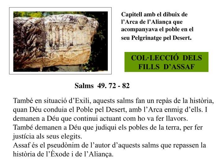 Capitell amb el dibuix de l'Arca de l'Aliança que acompanyava el poble en el seu Pelgrinatge pel Desert