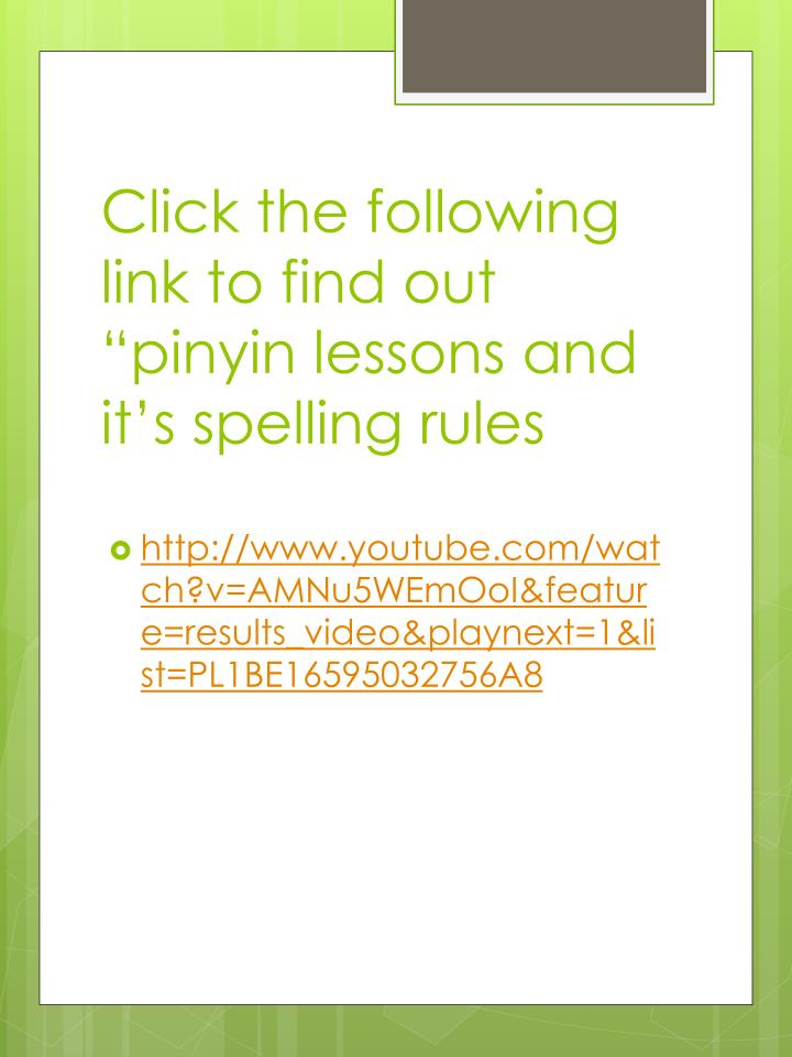 """Click the following link to find out """"pinyin lessons and it's spelling rules"""