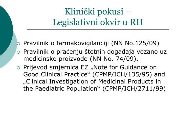 Pravilnik o farmakovigilanciji