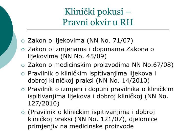 Zakon o lijekovima (