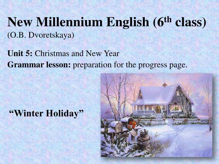 New millennium english 6 th class o b dvoretskaya