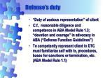 defense s duty