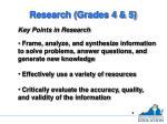 research grades 4 51