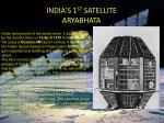 india s 1 st satellite aryabhata