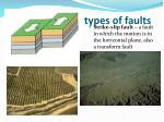 types of faults2