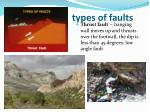 types of faults3