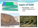 types of folds3