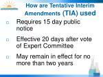 how are tentative interim amendments tia used