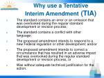 why use a tentative interim amendment tia