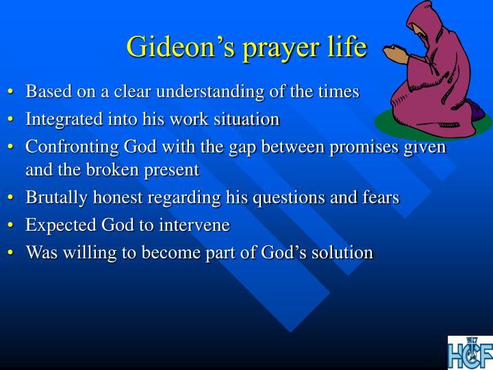 Gideon's prayer life