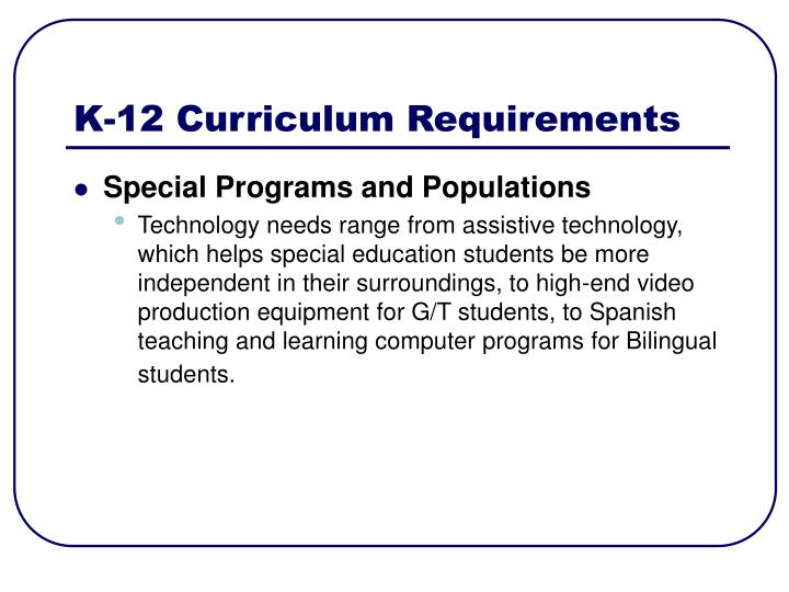 K-12 Curriculum Requirements