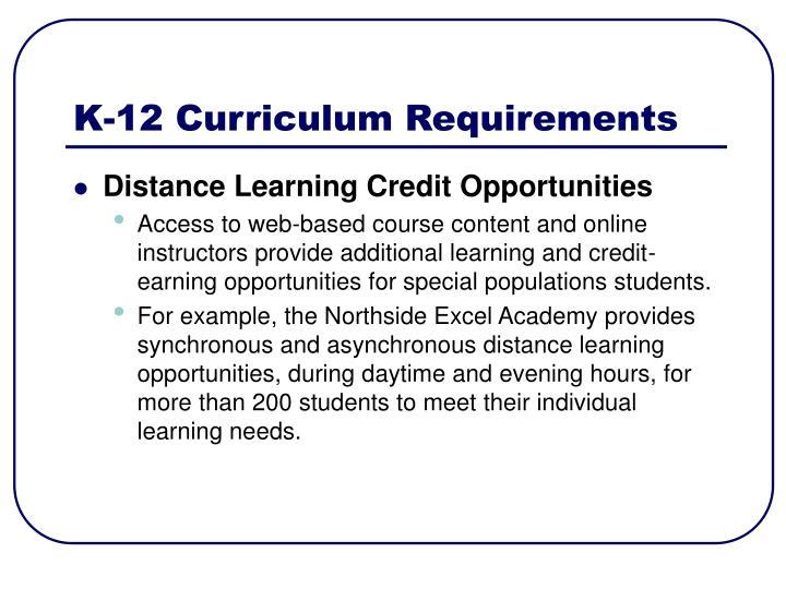 K-12 Curriculum Requirements
