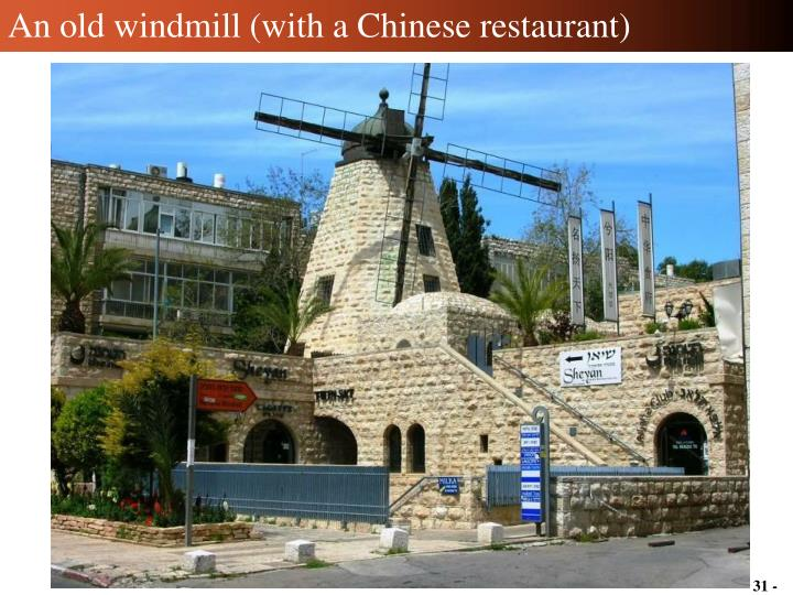An old windmill (with a Chinese restaurant)