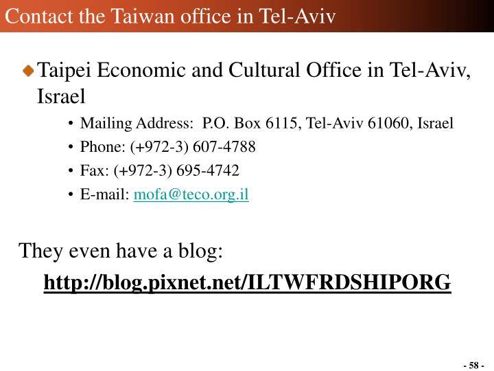 Contact the Taiwan office in Tel-Aviv