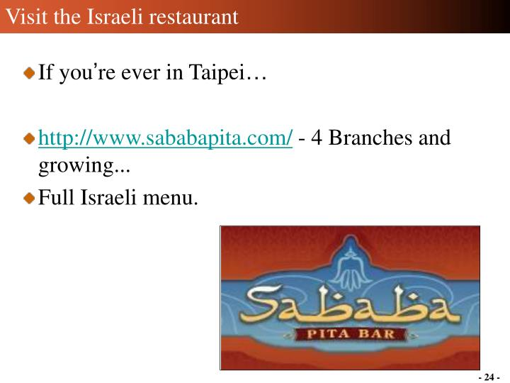 Visit the Israeli restaurant