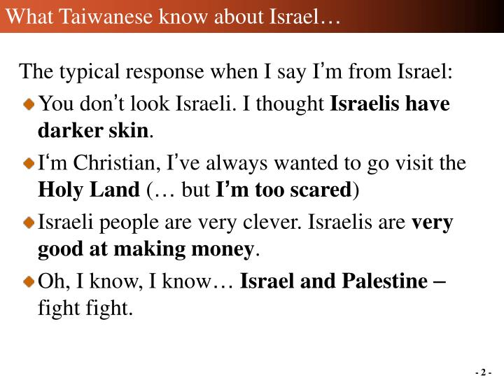What Taiwanese know about Israel