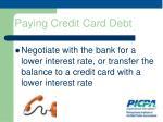 paying credit card debt2