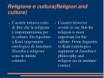 religione e cultura religion and culture