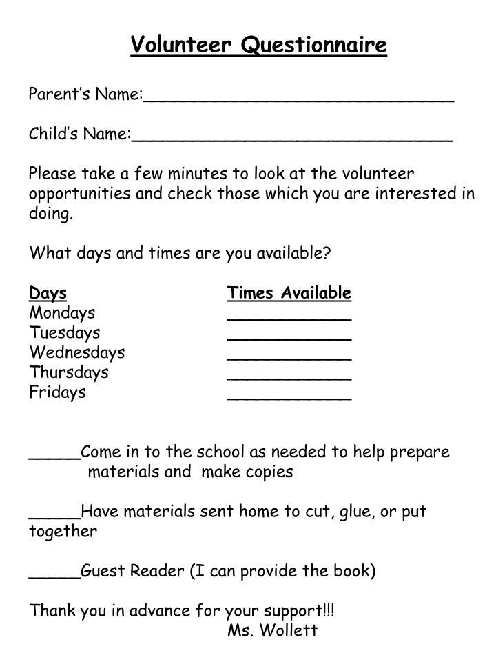 Volunteer Questionnaire