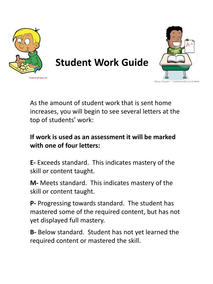 Student Work Guide