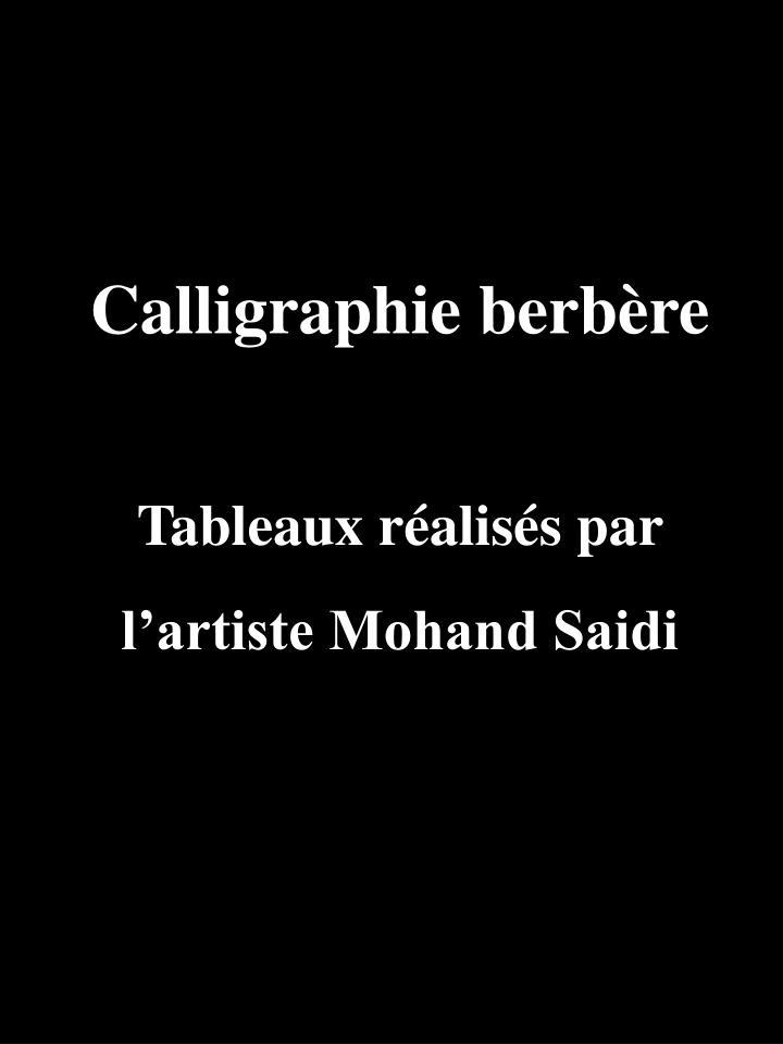 Calligraphie berbère