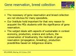 gene reservation breed collection