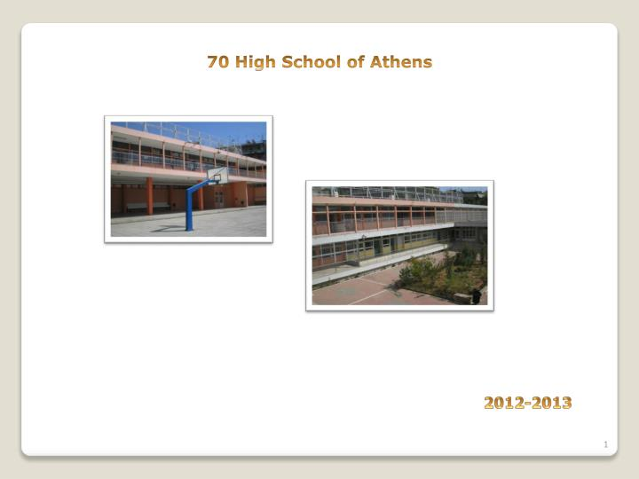 70 High School of Athens