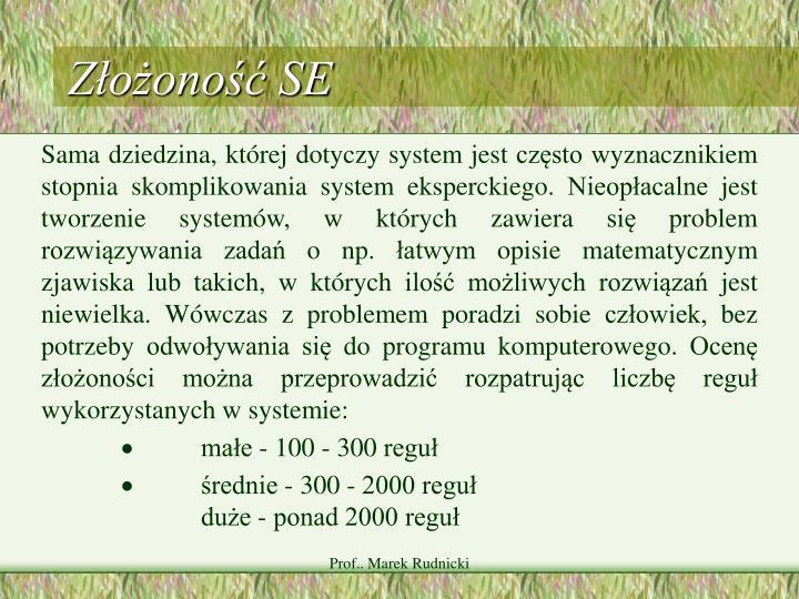 Złożoność SE