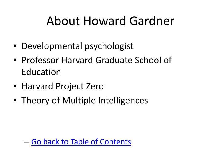 About Howard Gardner