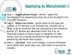 applying to manchester 1