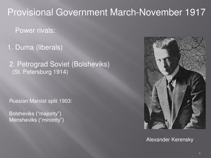 Provisional Government March-November 1917
