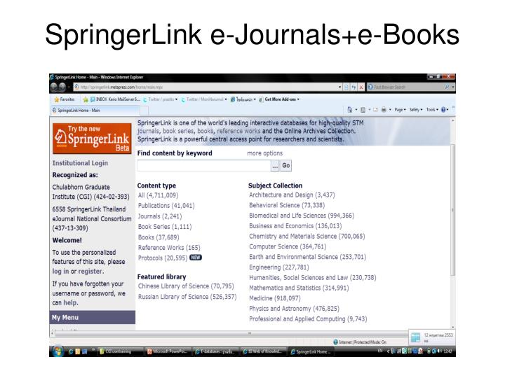 SpringerLink e-Journals+e-Books