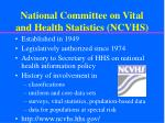 national committee on vital and health statistics ncvhs