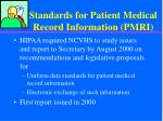 standards for patient medical record information pmri