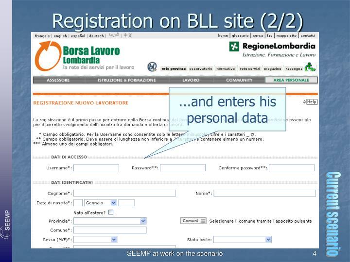 Registration on BLL site (2/2)