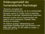 erkl rungsmodell der humanistischen psychologie