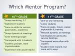 which mentor program