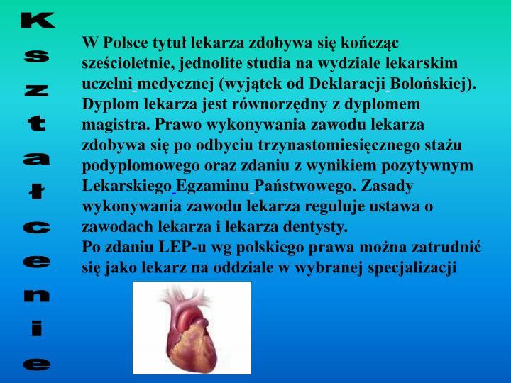 W Polsce tytuł lekarza zdobywa się kończąc sześcioletnie, jednolite studia na wydziale lekarskim uczelni