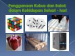penggunaan kubus dan balok dalam kehidupan sehari hari