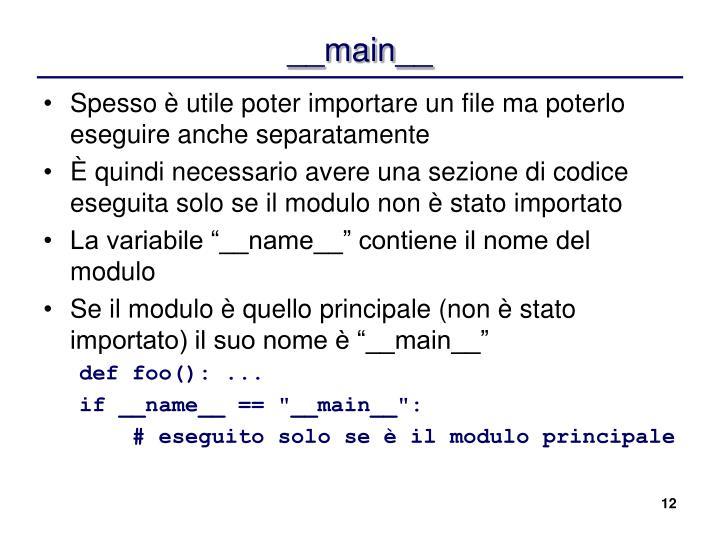 __main__