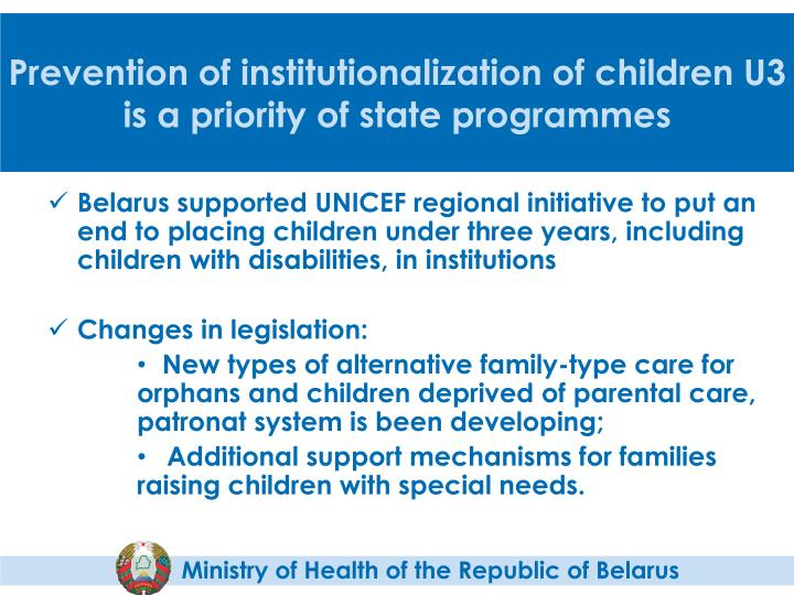 Belarus supported UNICEF regional initiative to put an end to placing children under three years, including children with disabilities, in institutions