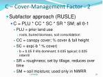 c cover management factor 2