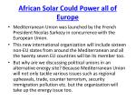 african solar could power all of europe