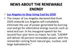 news about the renewable energy