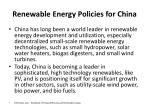 renewable energy policies for china