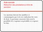 aide sociale r duction des prestations titre de sanction
