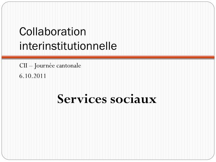collaboration interinstitutionnelle