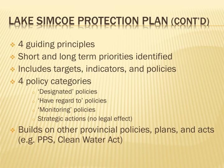 4 guiding principles