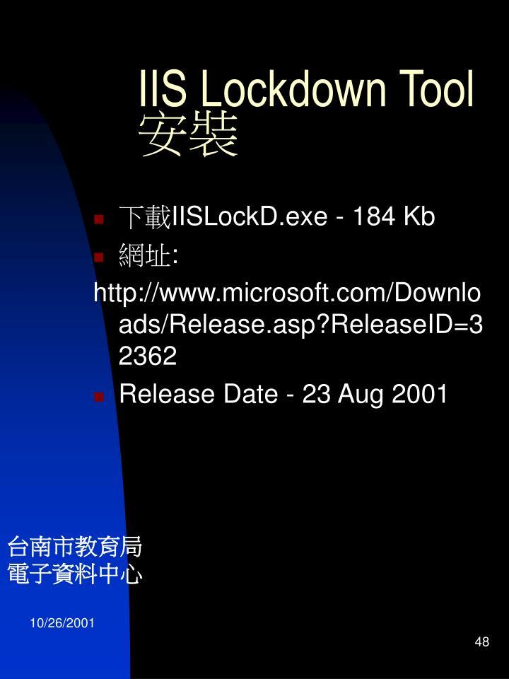 IIS Lockdown Tool